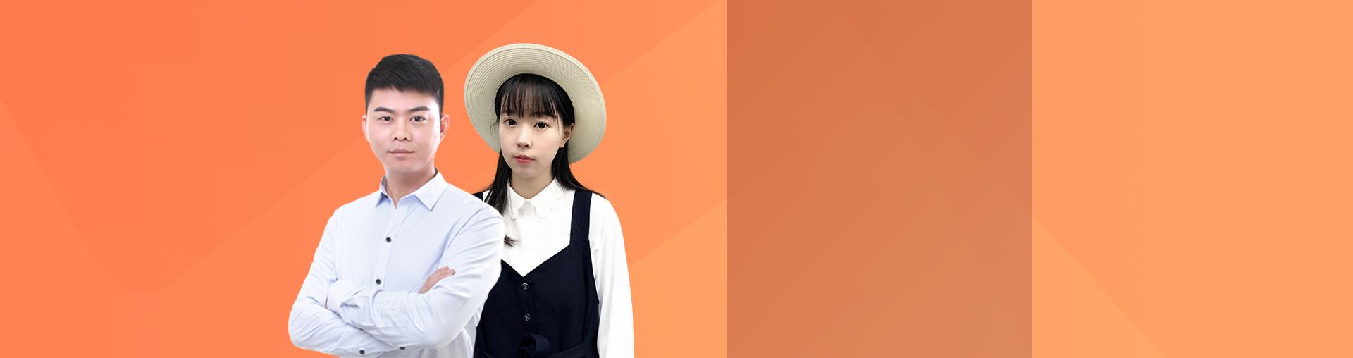 日语零基础初级精讲3月班【限时优惠】